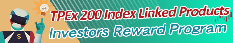 TPEx 200 Index linked products - Investors reward program (until 2019/11/29)