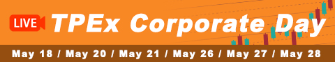 TPEx Corporate Day (~2020/05/28)